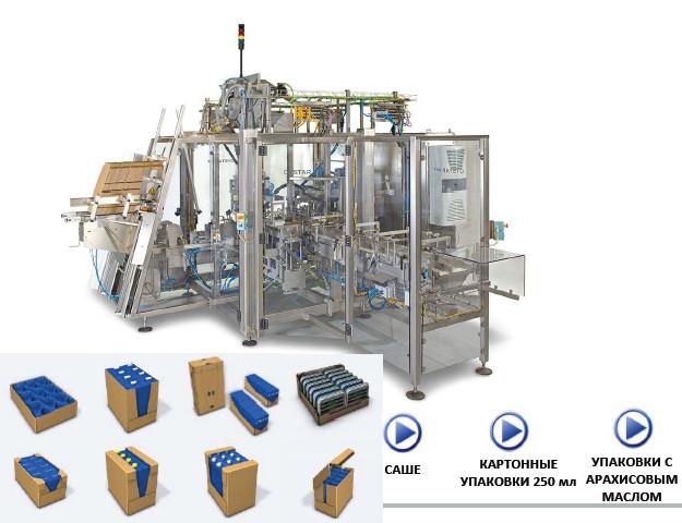 ModuLine:Упаковщик для различных продуктов